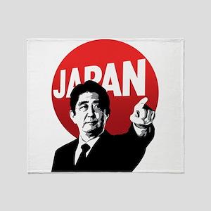 Abe Japan Throw Blanket