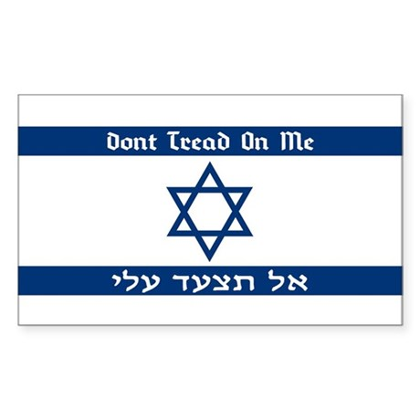 Israel DTOM Sticker