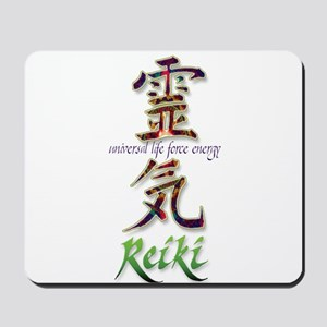 Reiki Healing hands chinese letters Mousepad