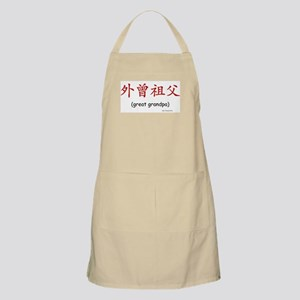 Mat. Great Grandpa (Chinese Char. Red) BBQ Apron