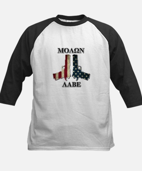 Molone Labe (Come and Take Them) Baseball Jersey