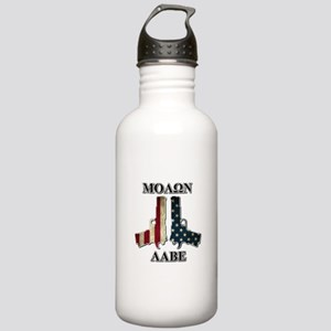 Molone Labe (Come and Take Them) Water Bottle