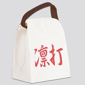 Linda___125L Canvas Lunch Bag