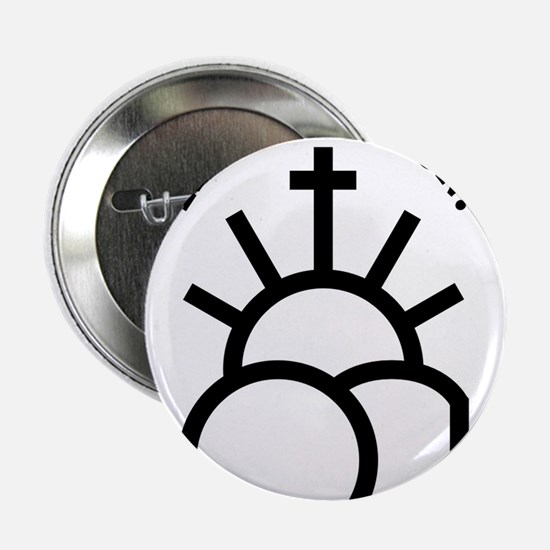 """Resurrection 2.25"""" Button"""