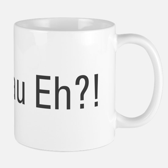 Singlish expression with a Canadian touch! Mug
