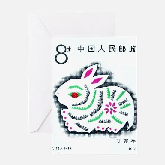 Vintage 1987 China Zodiac Rabbit Postage Stamp Gre