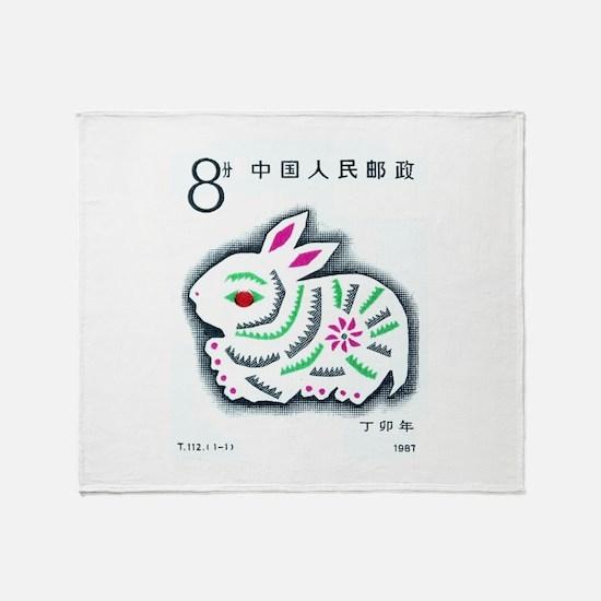 Vintage 1987 China Zodiac Rabbit Postage Stamp Thr
