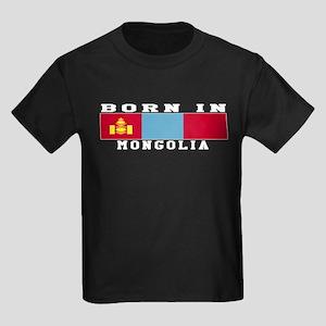 Born In Mongolia Kids Dark T-Shirt