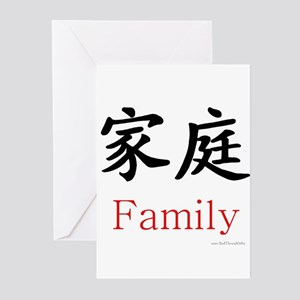 Chinese Family Symbol Greeting Cards
