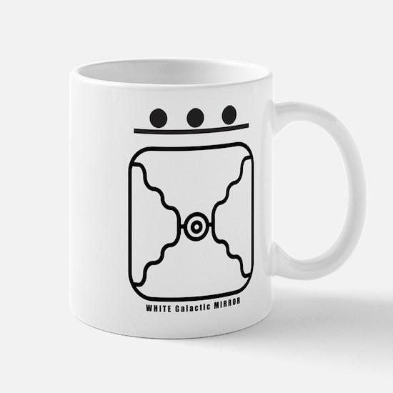 WHITE Galactic MIRROR Mug