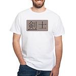 Kanji: Fencer White T-Shirt