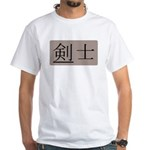 Kanji: Fencer White T-Shirt