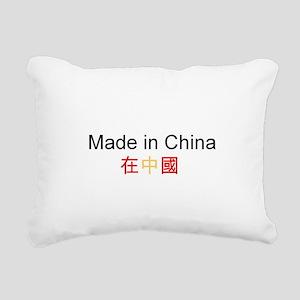 Chinese Pride Rectangular Canvas Pillow