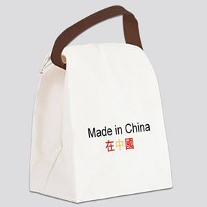 Chinese Pride Canvas Lunch Bag