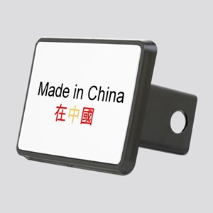 Chinese Pride Rectangular Hitch Cover