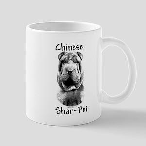 Shar Pei Charcoal Mug