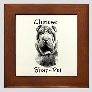 Shar Pei Charcoal Framed Tile