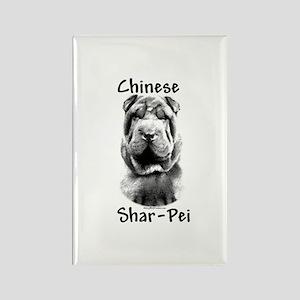 Shar Pei Charcoal Rectangle Magnet