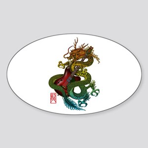Dragon original 08 Sticker (Oval)
