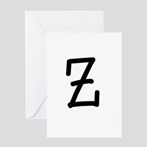 Bookworm Monogram Z Greeting Card