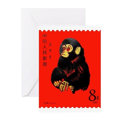 1980 China Gengshen Year of Monkey Stamp Greeting