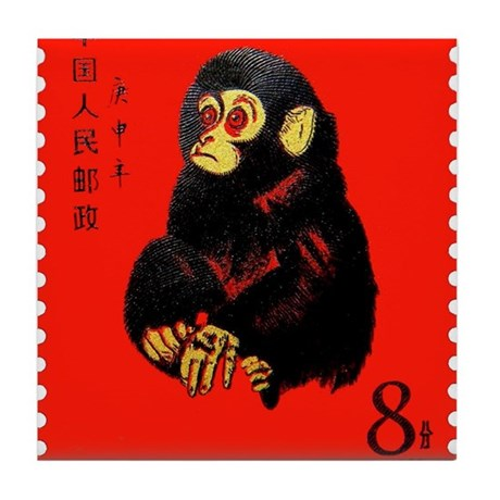 1980 China Gengshen Year of Monkey Stamp Tile Coas