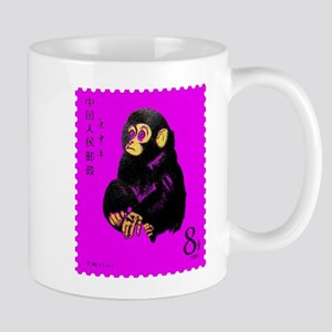 Vintage 1980 China Year of Monkey Stamp Pink Mug