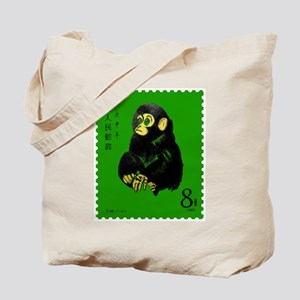 Vintage 1980 China Year of Monkey Stamp Green Tote
