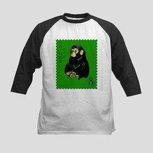 Vintage 1980 China Year of Monkey Stamp Green Base