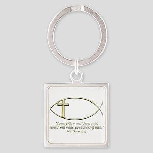 Matthew 4:19 Keychains
