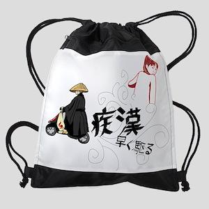 chikan Drawstring Bag