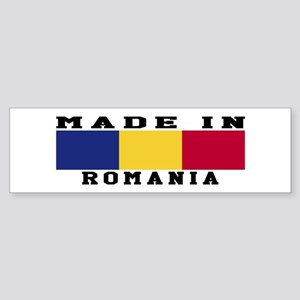 Romania Made In Sticker (Bumper)