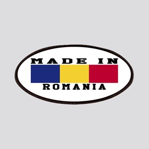 Romania Made In Patches