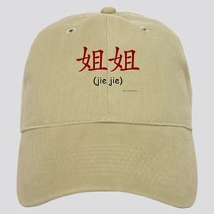 Jie Jie (Chinese Char. Red) Cap