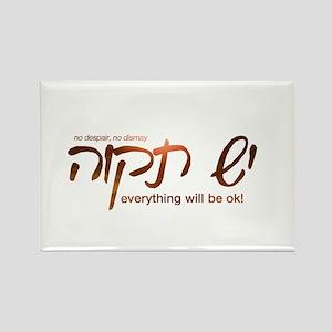Yesh Tikvah Rectangle Magnet