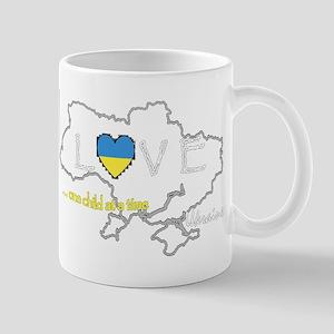 Love Ukraine...(D) Mug