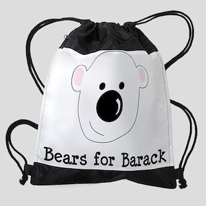 Bears 1 Drawstring Bag