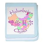 Hulunbeier China baby blanket