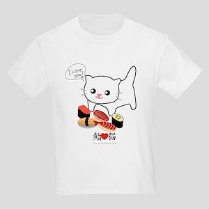 sushi cat png T-Shirt