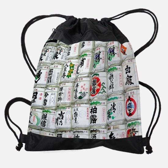 SakiBarrelsCalendar.jpg Drawstring Bag