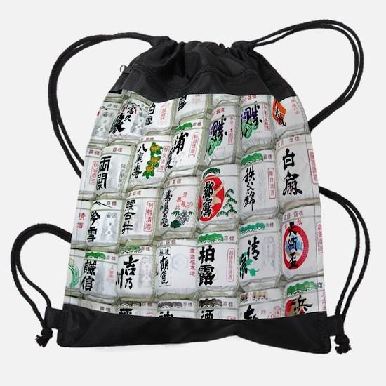 SakiBarrelsSmPstr.jpg Drawstring Bag