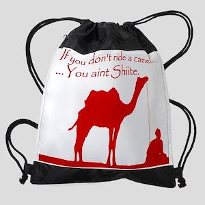 camel_shiite red white.png Drawstring Bag