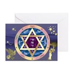 Prayer of Realization Greeting Cards (Pk of 6)