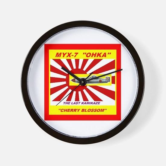 Cool B 29 Wall Clock