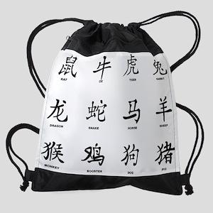 Chinese New Year Drawstring Bag