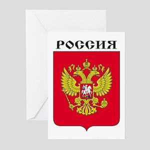 Russia / Rossiya Greeting Cards (Pk of 10)