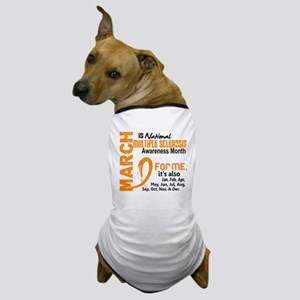 MS Month For Me Dog T-Shirt