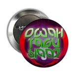 """Mantra 2.25"""" Button (10 pack)"""