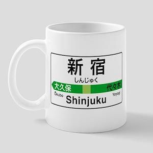 Shinjuku-Yamanote Line Mug