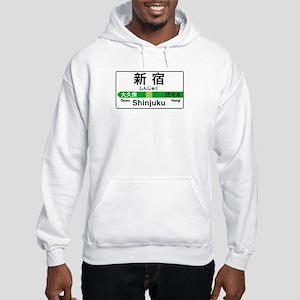 Shinjuku-Yamanote Line Hoodie (white, grey)